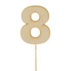 "Топпер цифра ""8"", 6.5 х 5 см"