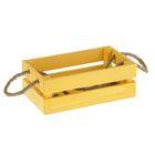 Ящик реечный, ручка- шнур, жёлтый, 24,5х13х9см