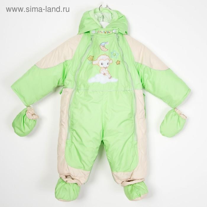 """Комбинезон-трансформер меховой """"Кроха"""", рост 86 см, цвет зелёный 13254_М"""