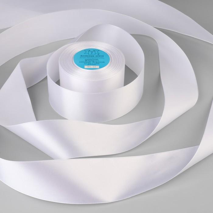 Лента атласная, 50 мм × 33 ± 2 м, цвет белый №001