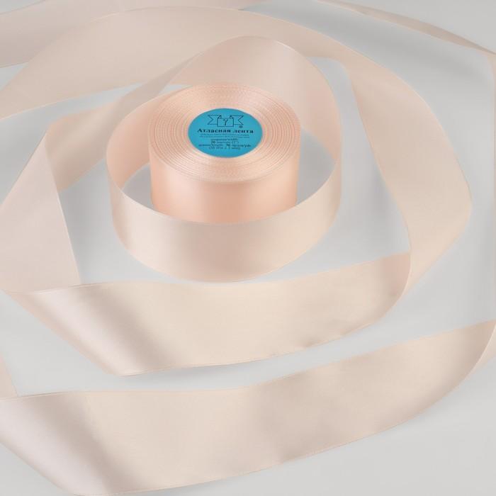 Лента атласная, 50 мм × 33 ± 2 м, цвет светло-розовый №002