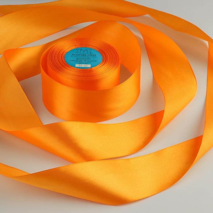 Лента атласная, 50 мм, 33±2м, №021, цвет оранжевый