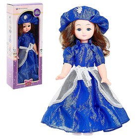 Кукла «Татьяна» 45 см, МИКС