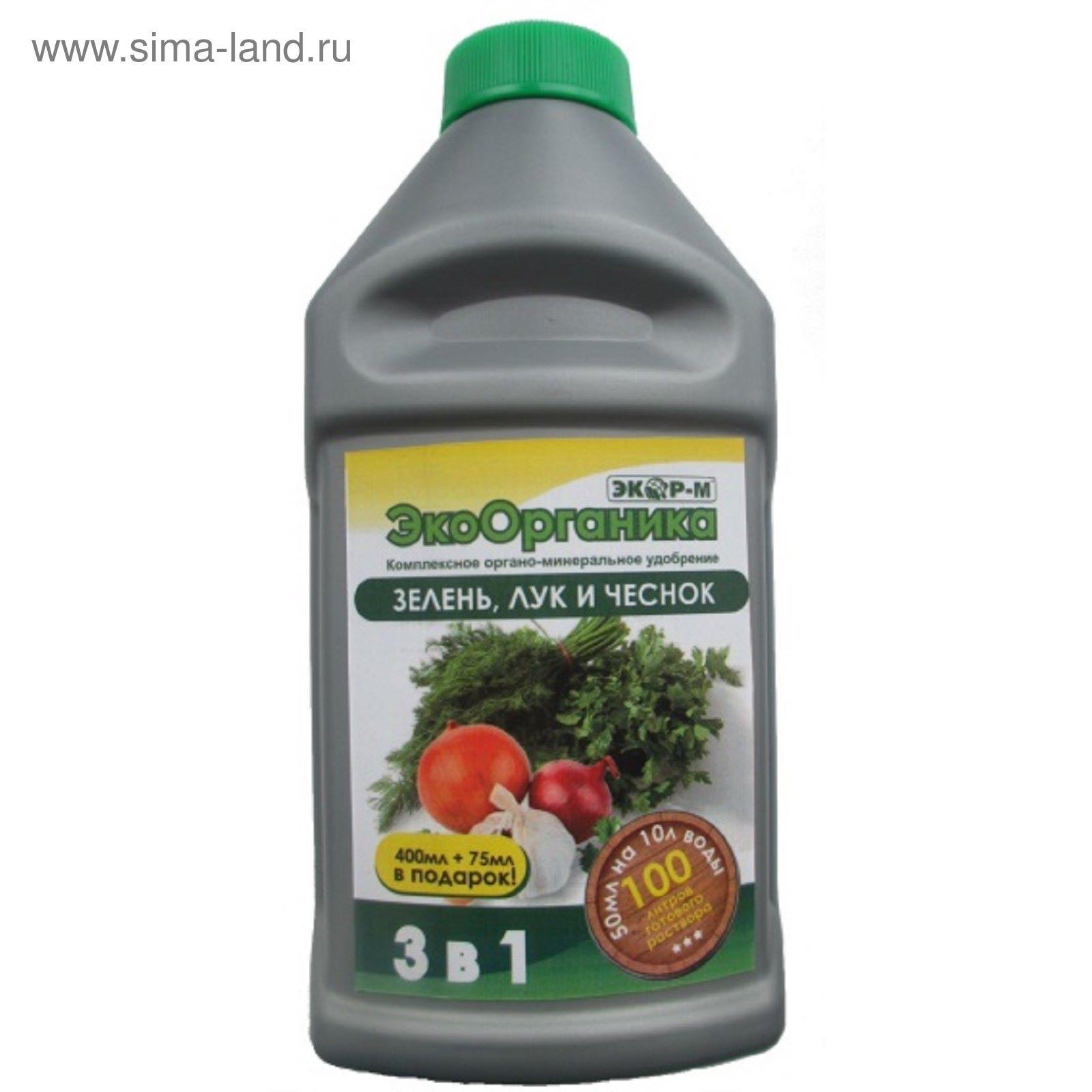 удобрение для зелени