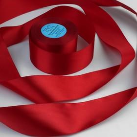 Лента атласная, 50мм, 33±2м, №065, цвет красный Ош