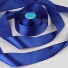 Лента атласная, 50 мм, 33±2м, №094, цвет синий