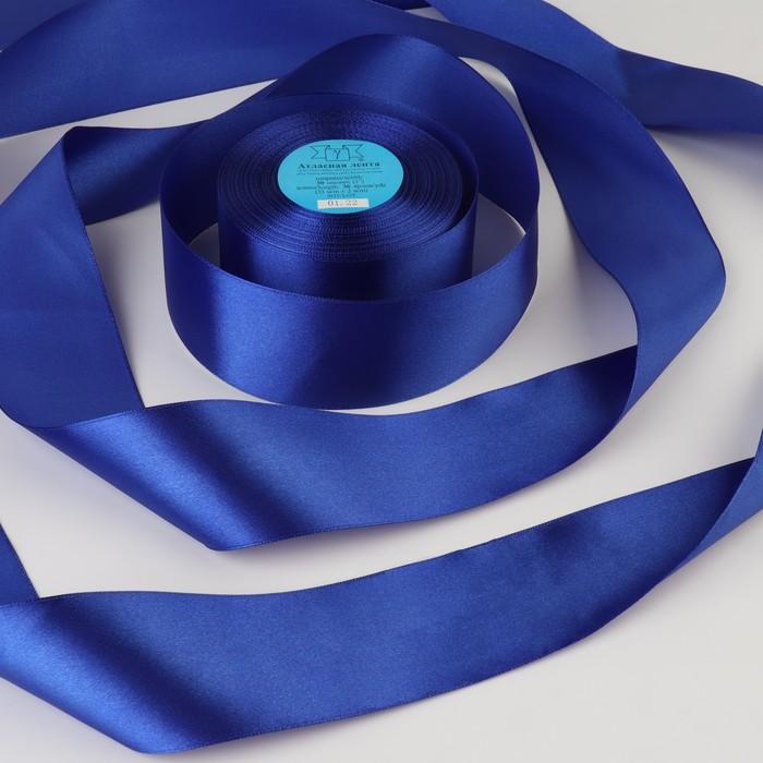 Лента атласная, 50 мм × 33 ± 2 м, цвет синий №094