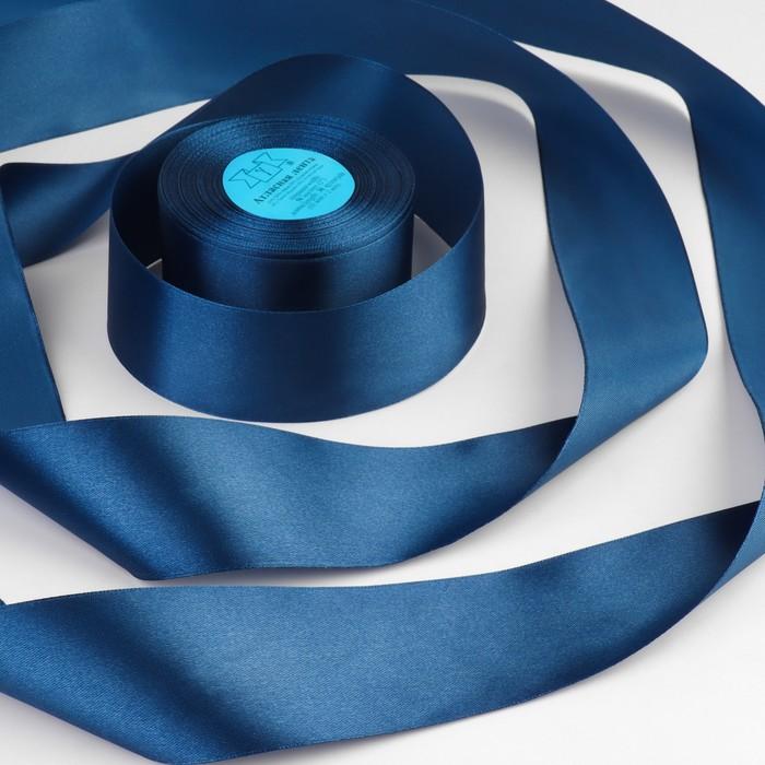 Лента атласная, 50 мм × 33 ± 2 м, цвет синий №095