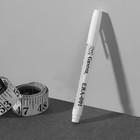 Корректор для удаления маркера с ткани
