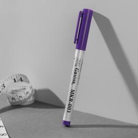 Маркер для ткани, самоисчезающий, цвет фиолетовый Ош