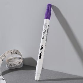 Маркер для ткани, самоисчезающий, с корректором, цвет фиолетовый