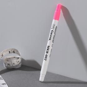 Маркер для ткани, самоисчезающий, с корректором, цвет розовый