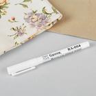 Маркер для ткани смывающийся, цвет белый