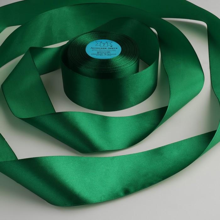 Лента атласная, 50 мм × 33 ± 2 м, цвет зелёный №035