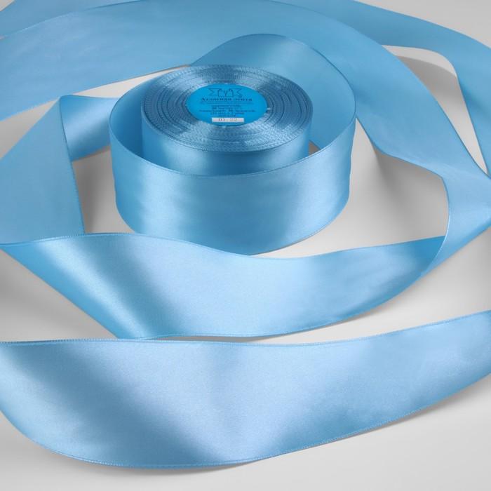 Лента атласная, 50 мм, 33±2 м, №073, цвет бледно-синий