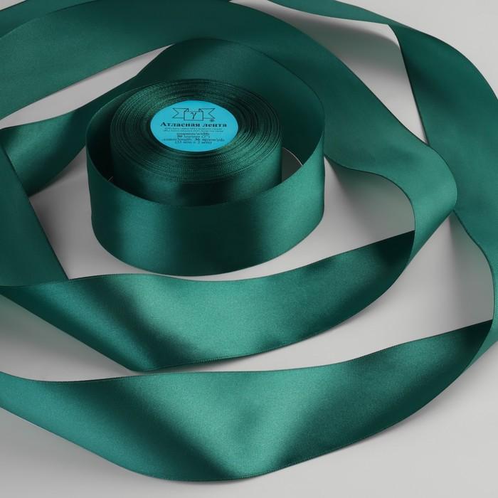 Лента атласная, 50 мм × 33 ± 2 м, цвет тёмно-зелёный №106