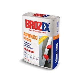Смесь штукатурная с армирующими волокнами для наружных и внутренних работ Brozex ШС-34 Армикс, 25 кг