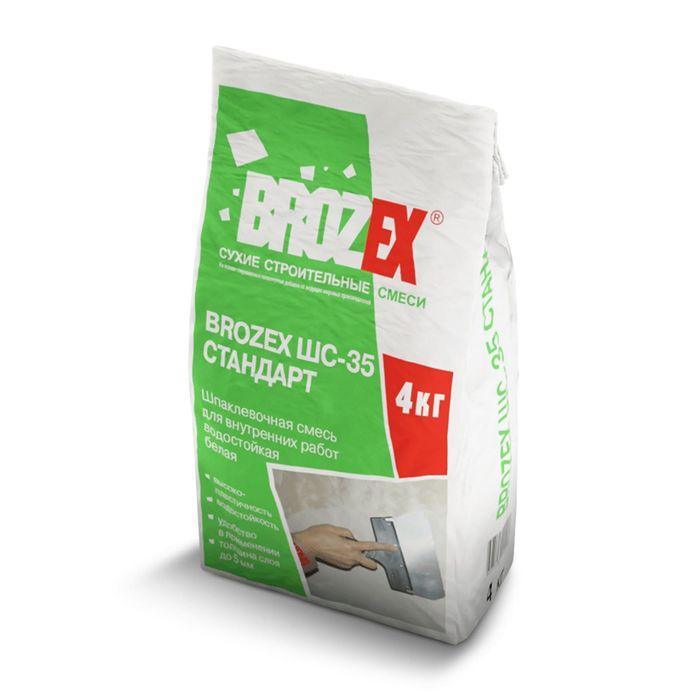 Водостойкая шпаклёвочная смесь для внутренних работ Brozex ШС-35 Стандарт, белая, 4 кг