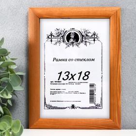 "Photo frame ""Pine and nut"" 13x18 cm"