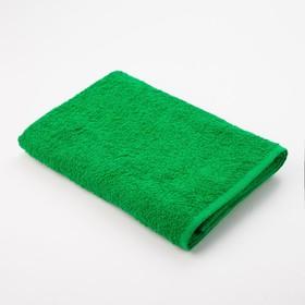 Полотенце махровое «Экономь и Я», размер 70х130 см, цвет зелёное яблоко