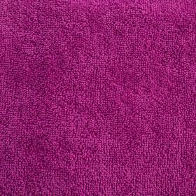 Полотенце махровое «Экономь и Я», размер 70х130 см, цвет фуксия - фото 1396107