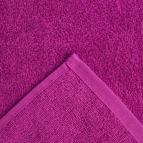 Полотенце махровое «Экономь и Я», размер 70х130 см, цвет фуксия - фото 1396108