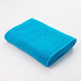 Полотенце махровое «Экономь и Я», размер 70х130 см, цвет голубой