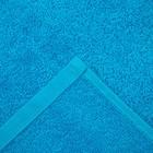 Полотенце махровое «Экономь и Я», размер 70х130 см, цвет голубой - фото 1395666