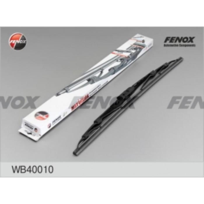 Щетки стеклоочистителя Fenox wb40010