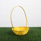 Basket, wicker, bamboo, yellow, low