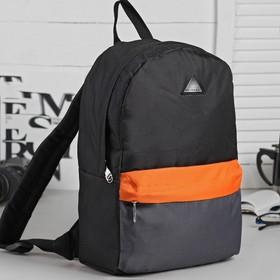 Рюкзак молодёжный на молнии, 1 отдел, наружный карман, цвет чёрный/оранжевый/серый Ош