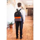Рюкзак молодёжный, отдел на молнии, наружный карман, цвет чёрный/оранжевый