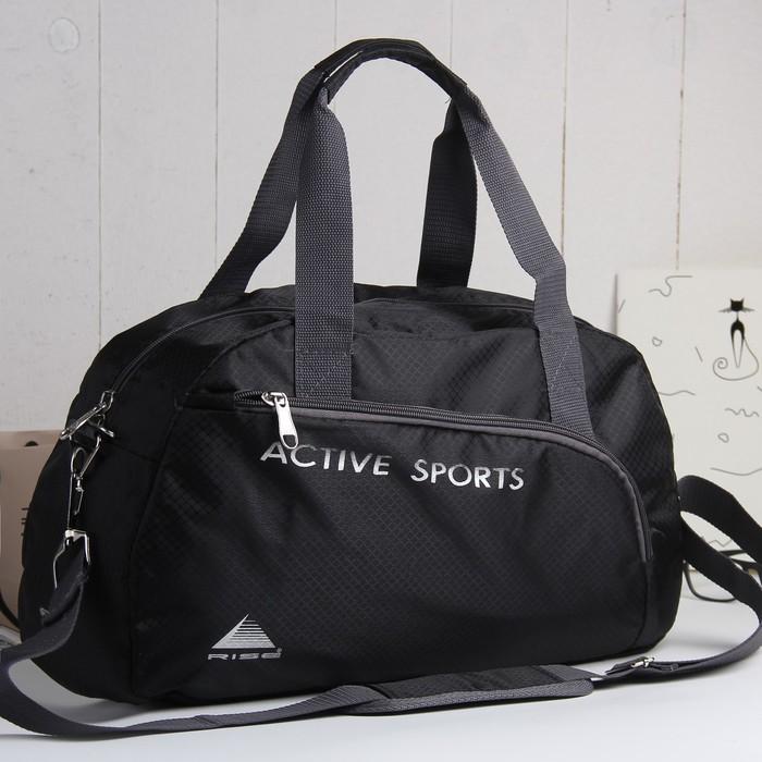 Сумка спортивная на молнии, 1 отдел, наружный карман, длинный ремень, цвет чёрный