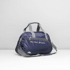 Сумка спортивная, отдел на молнии, наружный карман, длинный ремень, цвет голубой
