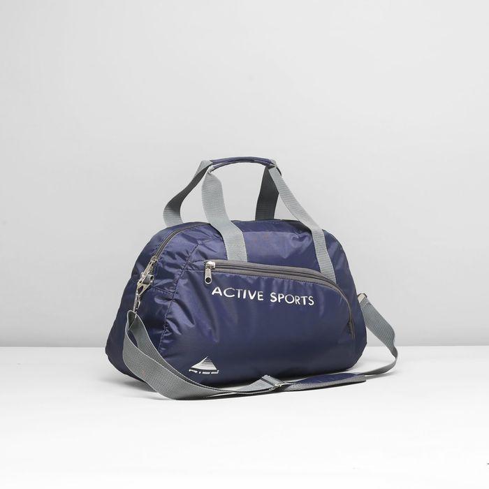 Сумка спортивная на молнии, 1 отдел, наружный карман, длинный ремень, цвет голубой