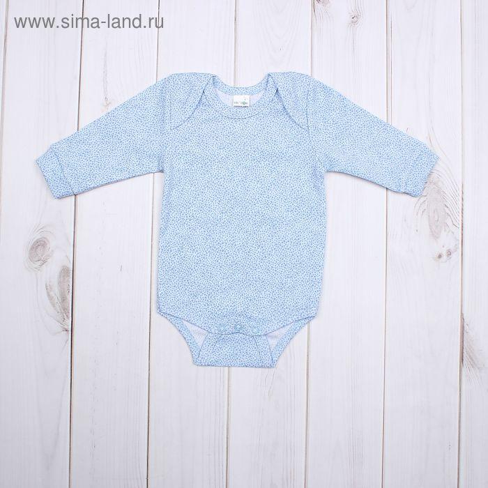 Боди ясельное, рост 68 см, цвет голубой 215-1-16_М