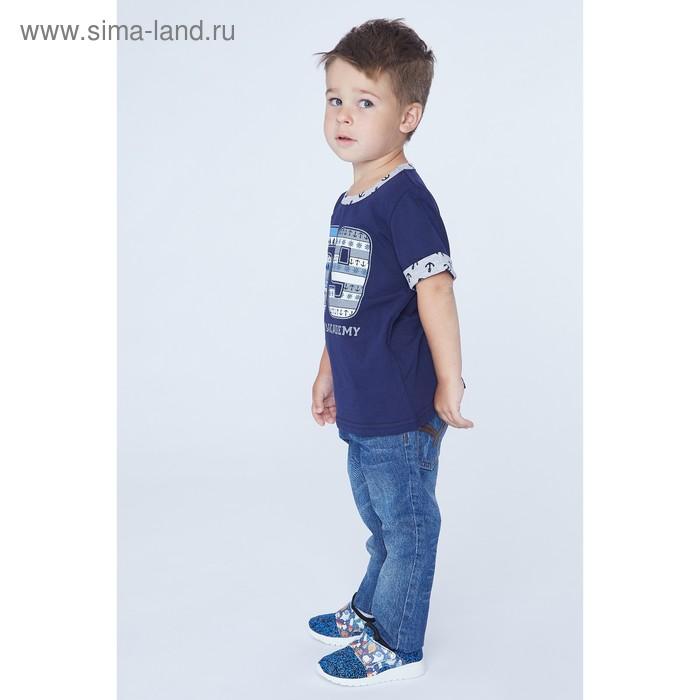 Футболка для мальчика, рост 98 см, цвет МИКС 139-16