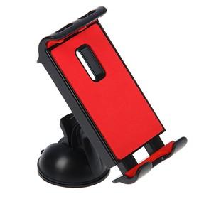 Device holder sliding TORSO 110-185 mm