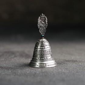 Колокольчик «ЯНАО» в Донецке