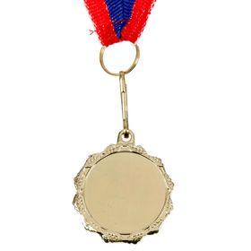 Medal for applying 060