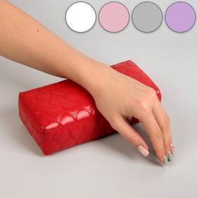 Cushion for manicure, 20 × 9,5 × 5,5 cm, MIX color