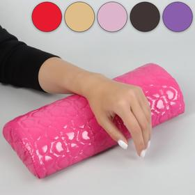 Cushion for manicure, 29,5 × 12,5 × 6 cm, MIX color
