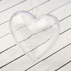 """Заготовка-подвеска, раздельные части """"Сердце"""", размер собранной фигуры 10 х 9 х 5 см"""