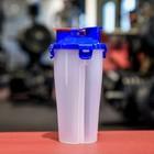 Шейкер 700 мл, с сеточкой, доп. контейнер-2 шт., белый, 11.5х23 см