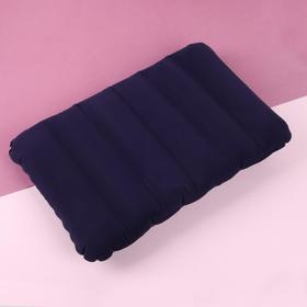 Подушка для шеи дорожная, надувная, цвет синий - фото 4639238