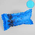 Подушка дорожная, надувная, 36 × 20 см, цвет МИКС