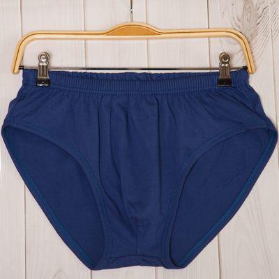 Трусы мужские слипы, цвет синий, размер 48