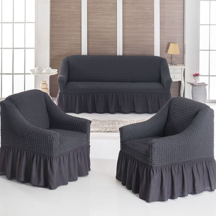 Чехол для мягкой мебели DO&CO DIVAN KILIFI 3-х предметный, антрацит, п/э