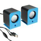 Акустическая система 2.0 CBR CMS 303, 2х3Вт, USB, черные/голубые