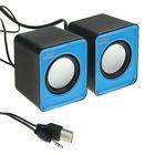 Компьютерные колонки 2.0 CBR CMS 90, 2х1.5Вт, USB, черные-голубые